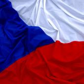 Чешский словник