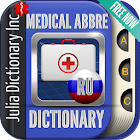 Medical Abbreviations Russian icon