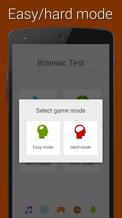 Brainiac test- screenshot