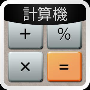 2015年9月28日Androidアプリセール スクリーンレコーダーアプリ 「簡単スクリーンレコーダー」などが値下げ!