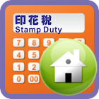 Stamp Duty 印花稅 icon