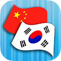 Korean Chinese Translator icon