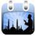 Mecca Madina Calendar 2016 icon
