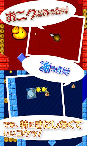 【免費休閒App】コッコと不思議の塔 ~コケッ!(゚θ゚)鶏球ピンボール!~-APP點子