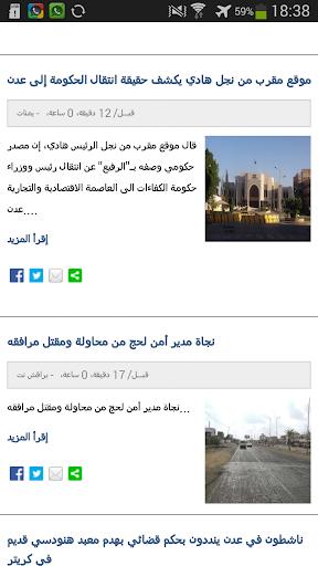 هادي برس - اخبار اليمن