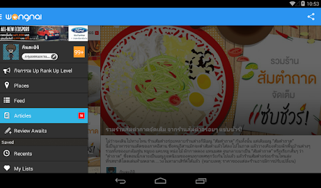 Wongnai: Restaurants & Reviews Screenshot 29