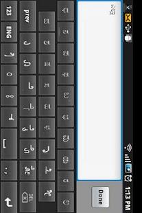 Kannada-Hindi Keyboard - screenshot thumbnail