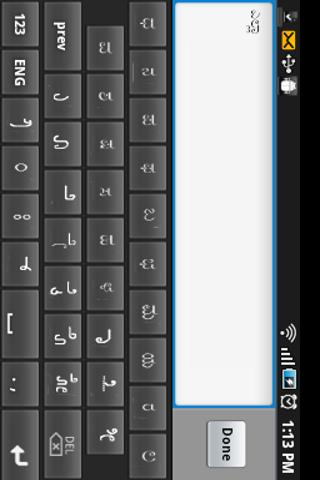 Kannada-Hindi Keyboard - screenshot