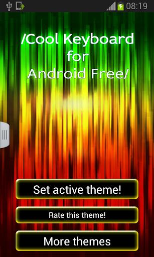 酷鍵盤的Android的免費