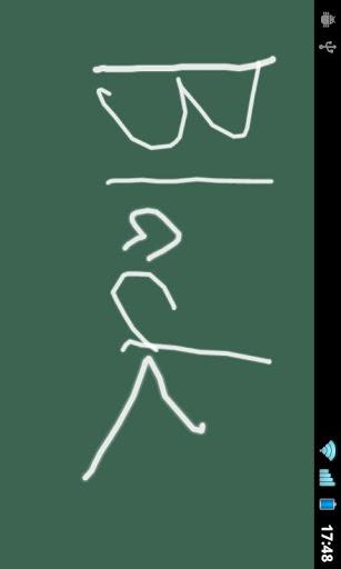 Blackboard Free