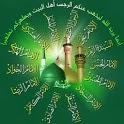 Ahlulbayt icon