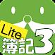 ちえのわ簿記3級Lite