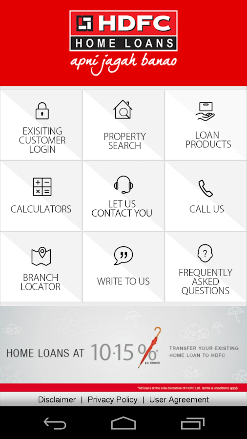 HDFC Home Loans- screenshot