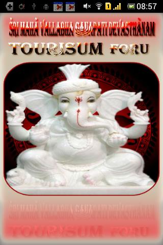 sri Maha Vallabha Ganapathy