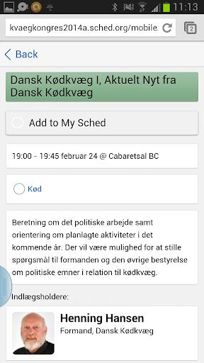 【免費通訊App】KvægKongres 2014-APP點子