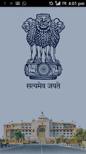 Narayan Panchariya