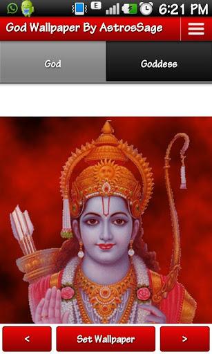 Hindu God Wallpapers - Goddess 1.0 screenshots 3