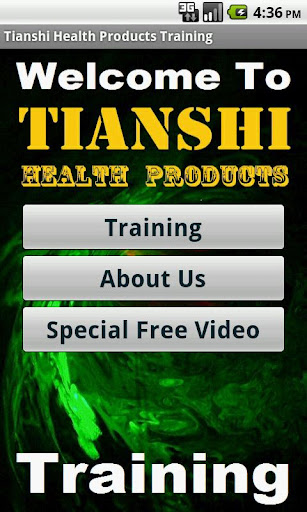 Tianshi Healthcare Products