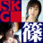 Ai Shinozaki Photo Collection logo