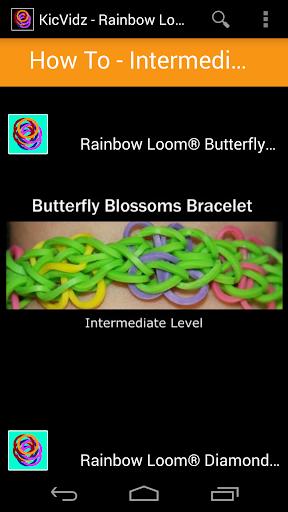 【免費娛樂App】KicVidz - Loom-APP點子