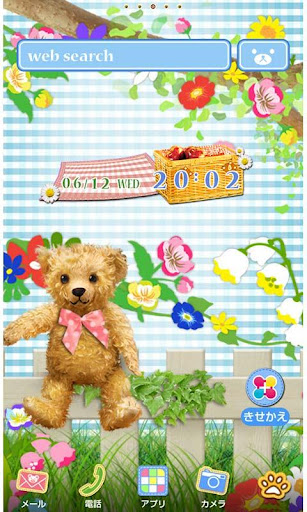 Picnic Teddy bear for[+]HOME