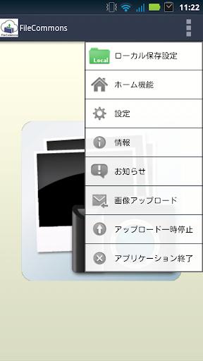 FileCommons 1.02 Windows u7528 1