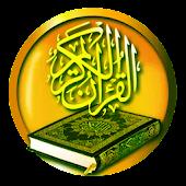 Murottal Al Qur'an Offline