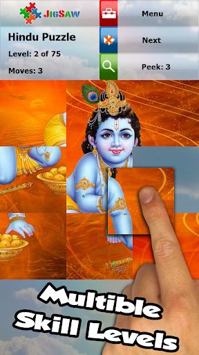 Hindu Gods Puzzle 8.1 screenshots 2