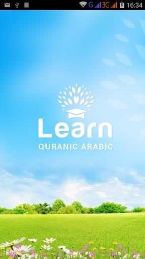 Quranic Arabic English