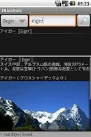 Screenshot of EBAndroid