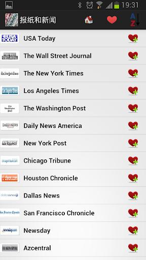美國報紙和新聞