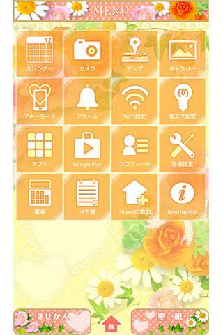 u82b1u58c1u7d19 Sweet Pastel 1.0 Windows u7528 2