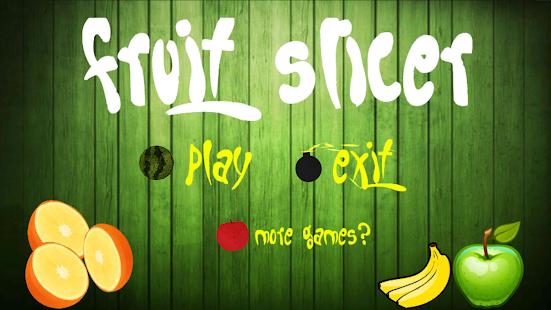 水果切片機免費2014年