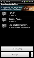 Screenshot of Group Incoming SMS