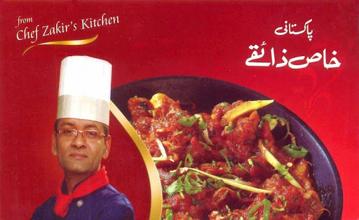 Chef Zakir Special Recipes