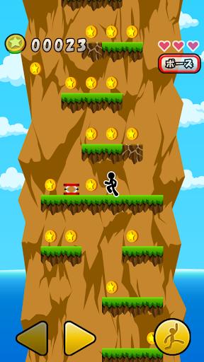 Climbing de Coins