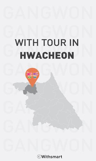 HwaCheon Tour with Tour EG