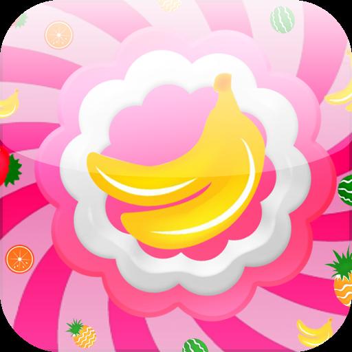 解谜のFruit Pop LOGO-記事Game