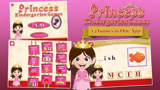 プリンセス幼稚園ゲーム