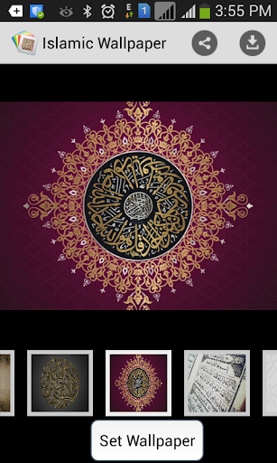 Beautiful Islamic Wallpaper