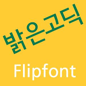 DOWNLOAD FLIPFONT APK