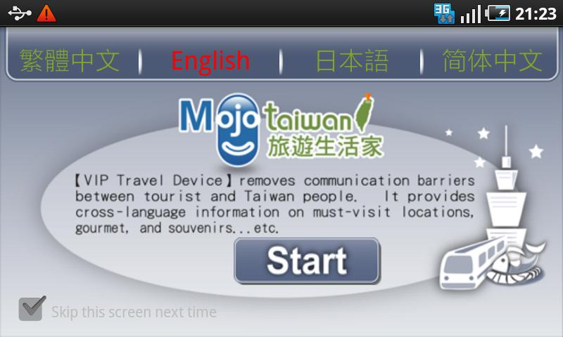 Mojo Travel Taiwan ProALL - screenshot