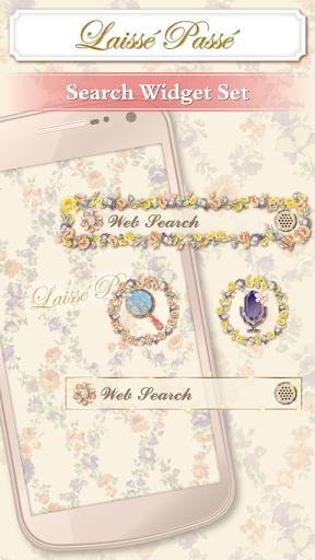 Floret Garden検索ウィジェット