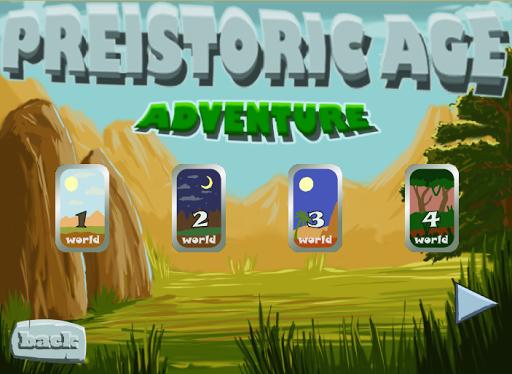 玩冒險App|선사 시대 모험免費|APP試玩