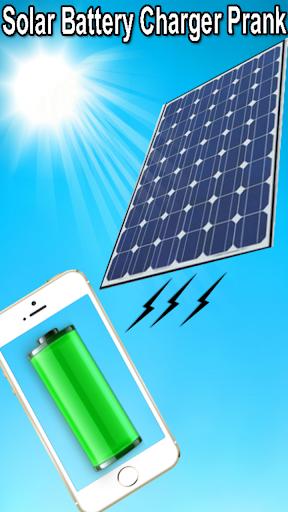 太陽能電池充電器惡作劇
