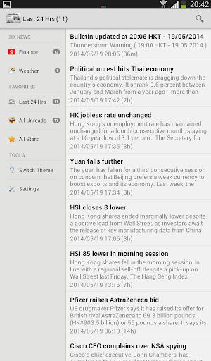 玩免費財經APP|下載香港財經 app不用錢|硬是要APP