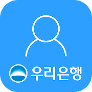 App 우리은행 원터치개인뱅킹 APK for Windows Phone