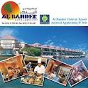Al Bander Hotel & Resort logo