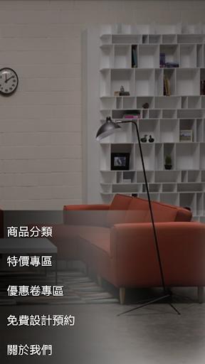 《超圖解Arduino互動設計入門》書本的藍牙遙控機器人APP修正程式 - 網昱多媒體