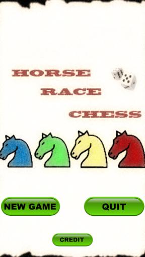 競馬チェス